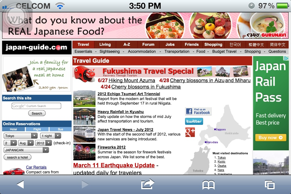 Japan_Guide_webpage