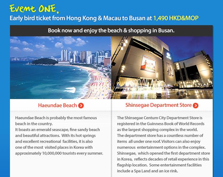 Air-Busan-early-bird-offer-from-Hong-Kong