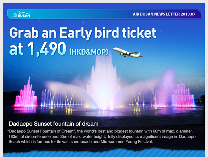 Air-Busan-offer