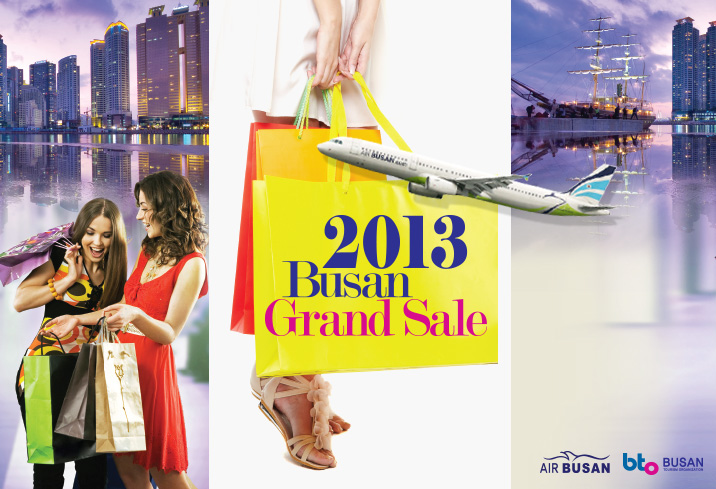 Busan_Grand_Sale-2013-image