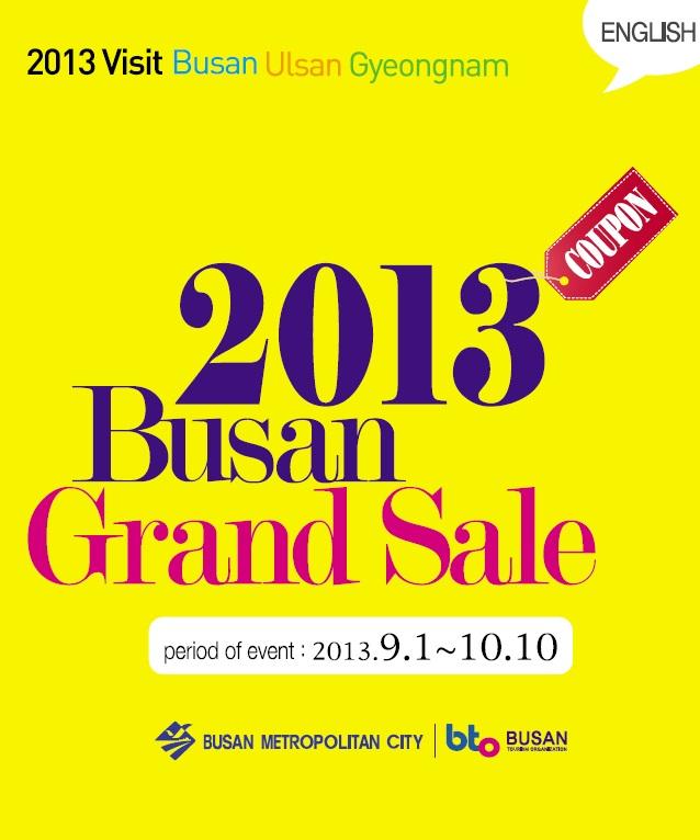 Busan_Grand_Sale-coupon